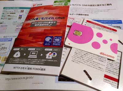 デジタル - Magazine cover