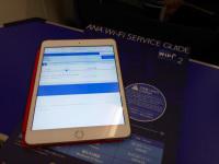 add626a873 ミュンヘン便で試した「ANA Wi-Fi Service2」はパナソニック・アビオニクスのシステムを利用したサービス