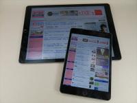 58a06f0b29 今秋購入したiPad mini 4とiPad Pro。大きさが違うだけに活用方法もかなり違っている