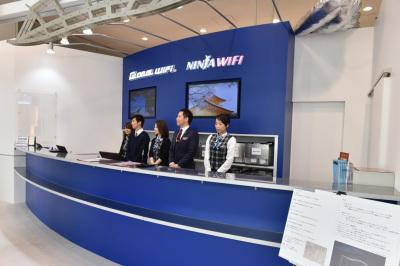 10秒で受取完了、「グローバルWiFi」羽田空港店がリニューアル ...