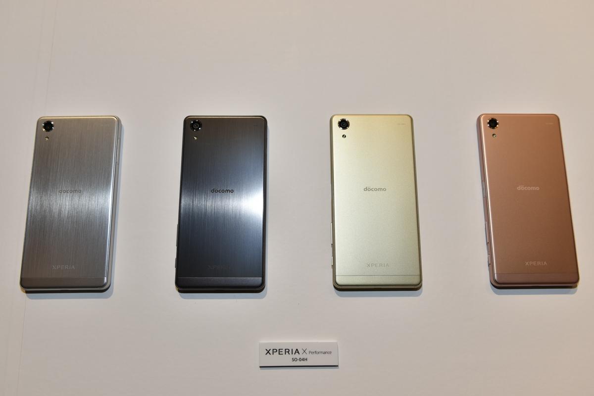 AndroidはなぜiPhoneに勝利したのか811勝目 [無断転載禁止]©2ch.netYouTube動画>7本 ->画像>243枚