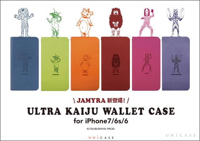 日 版 iphone7 觢e
