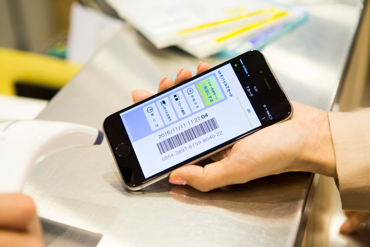 ファミリーマートなどが「モバイルTカード」に対応