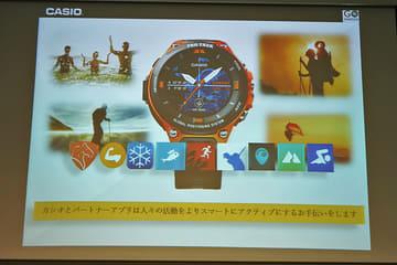 712365dc79 「カシオはスマートウォッチに本気」~タフネスAndorid Wear「PRO TREK Smart」とスポーツアプリ9社が提携