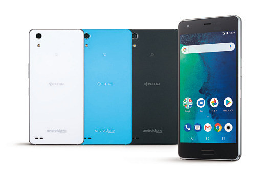 f0143cfa49 Y!mobileのAndroid One、4機種がAndroid 8.1に - ケータイ Watch