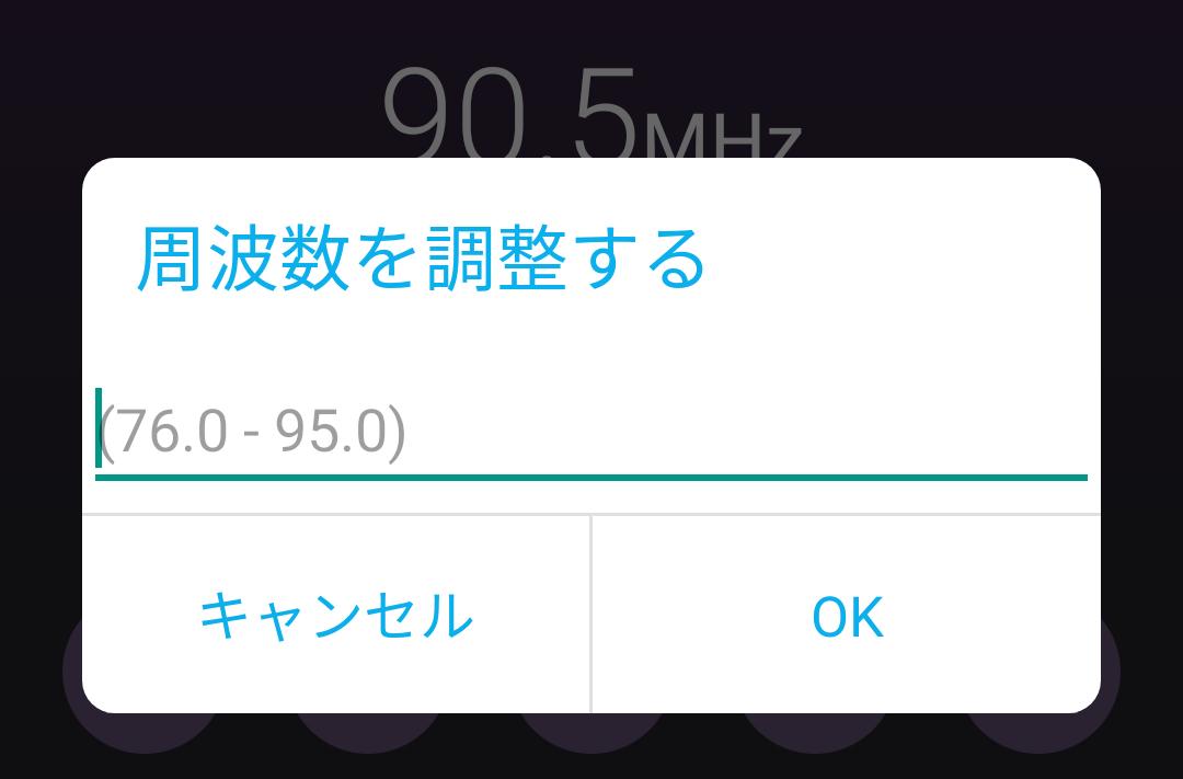 ジャパンエフエムネットワーク平...