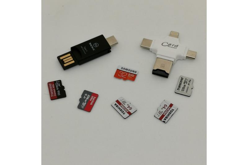 スマホのデータバックアップに向いたカードリーダー型外部記憶装置