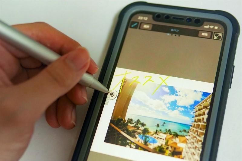 【ケータイWatch】[本日の一品]スマホでの画像加工に「ちょうど良くてちょっといい」タッチペン