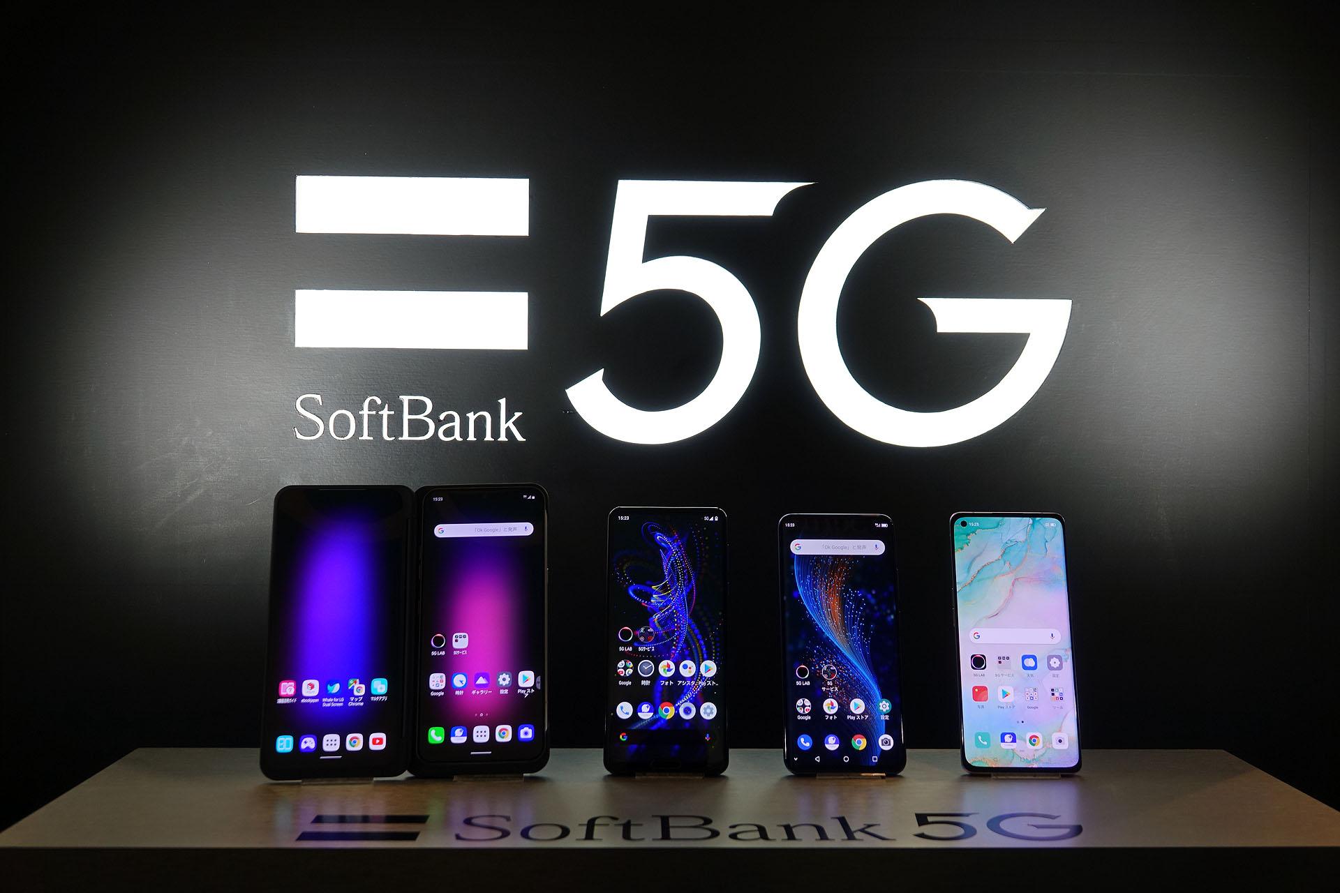 ワイ モバイル 5g