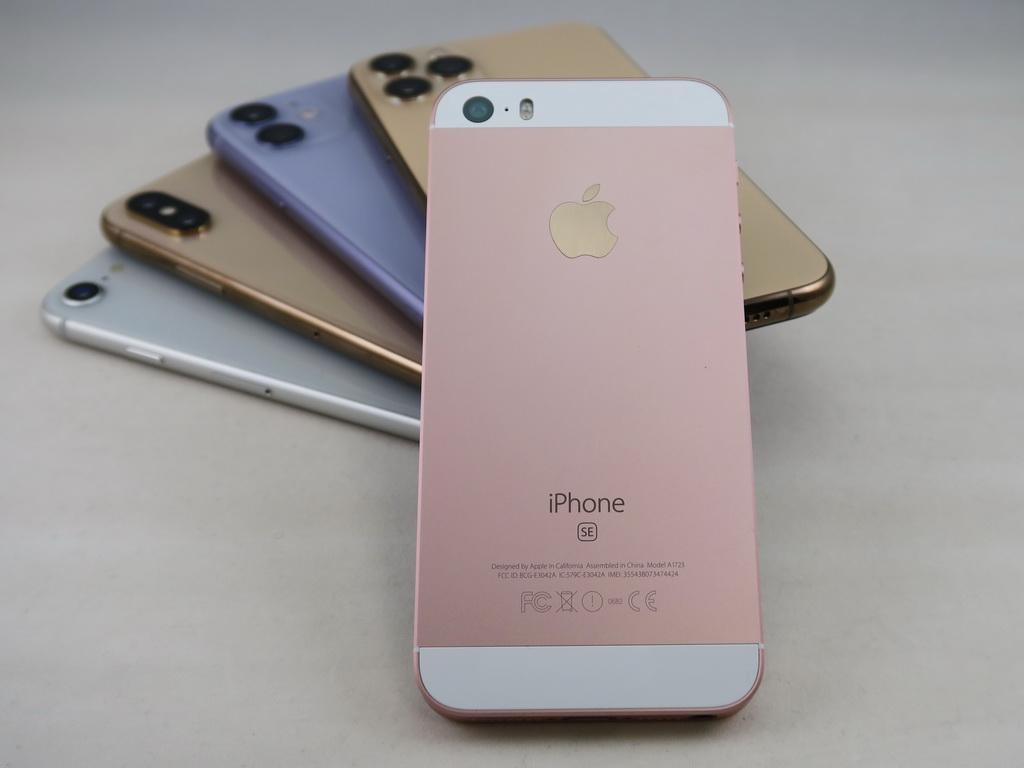 Mineo iphone se2