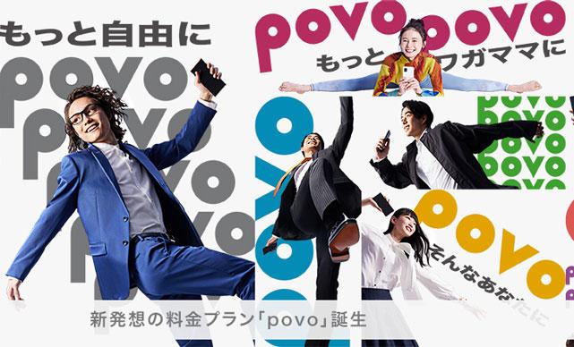 スマホ・タブ・PC関連 - cover