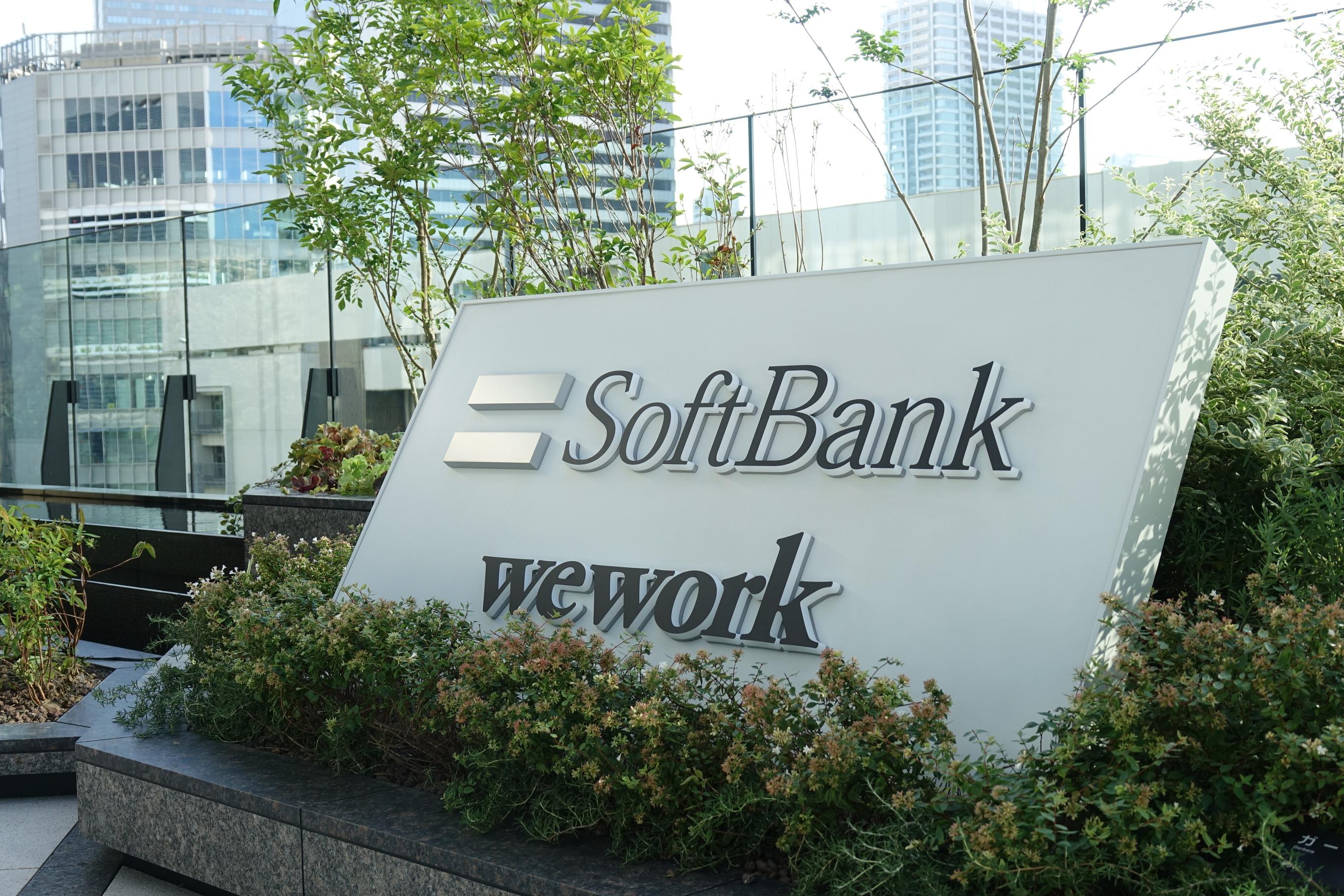 ソフトバンクグループ、WeWorkと和解