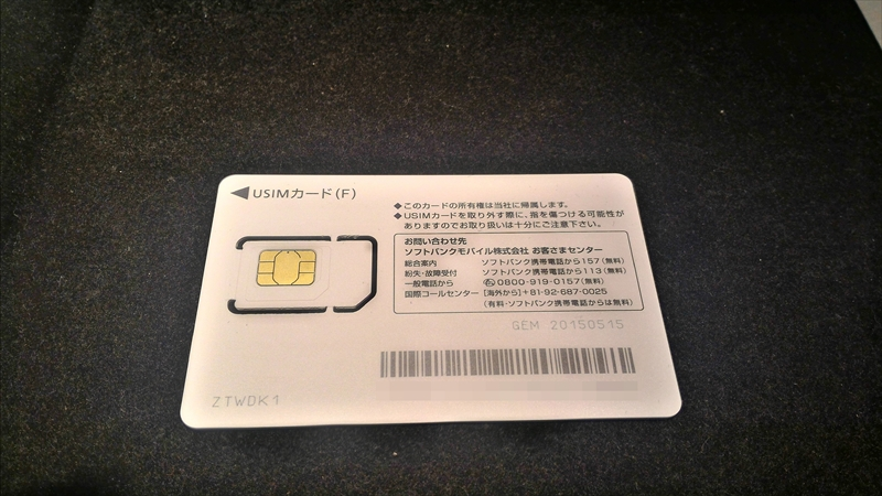 Iot sim card europe