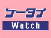 Cloud Watch ロゴ