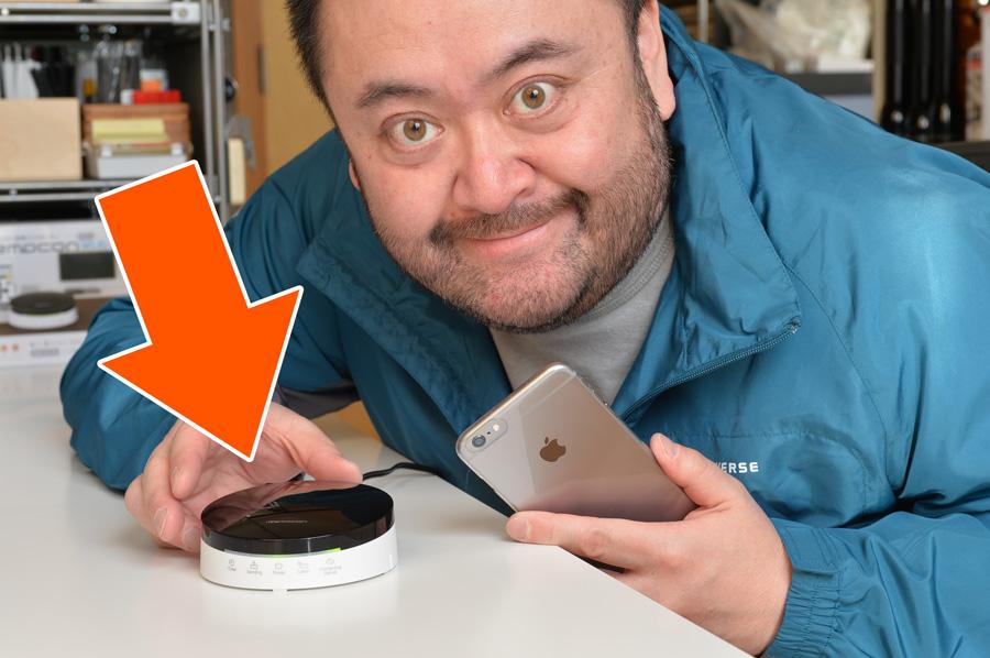 特別企画】「iRemocon Wi-Fi」で...